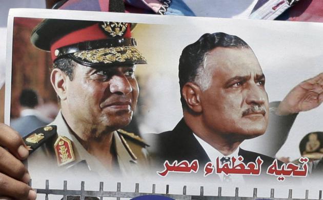 Sisi-Nasser