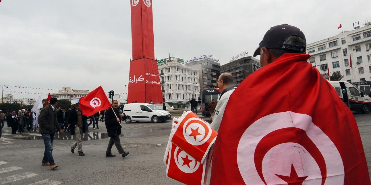 tunisia-reforms