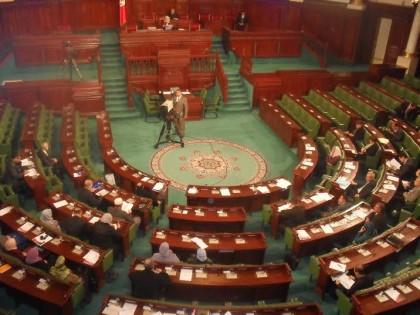 tunisie-parlement