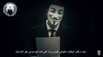 anonymous-israel