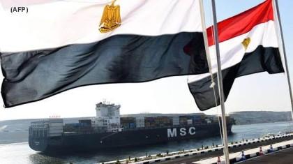 Egypt Moody report lowers Cairo's Suez Canal spirit