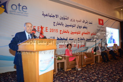 Tunisia eyes expatriates to boost investment