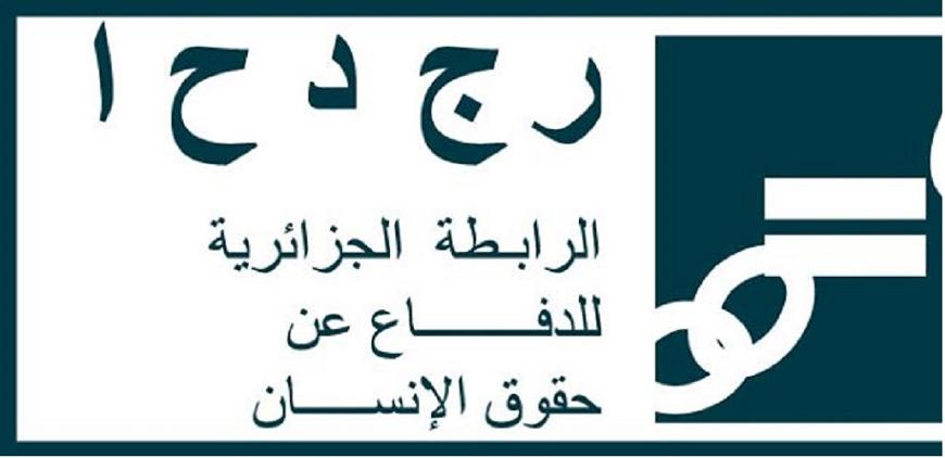 Amnesty International Slams Restrictions of Freedoms in Algeria