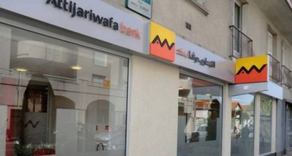 Morocco S Attijariwafa Bank Completes Acquisition Of Barclays Egypt