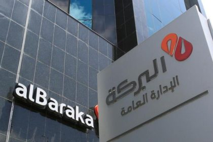 Bahrain S Al Baraka Bank Deems That The Regulatory Framework In Morocco Is Conducive For Launch Of An Ic Finance Venture