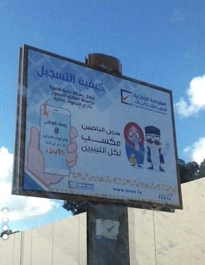 Libya: Voter registration process kicks off