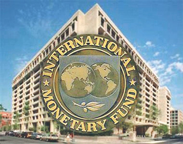IMF Welcomes Launch of Gradual Dirham Float in Morocco