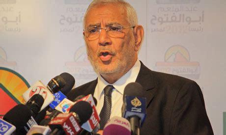 Egypt: Opposition figure, former MB listed as terrorist