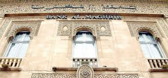Morocco S Central Bank Teams Up With Ifc To Enhance Credit Reporting