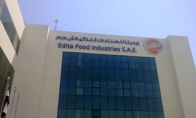 Egyptian Company Edita to Set up Factory in Morocco