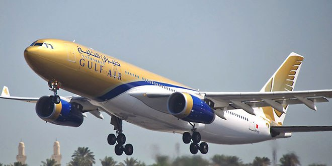 Bahrain's Gulf Air to Launch Five Weekly Flights on Casablanca Route