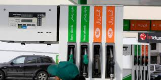 Morocco: Fuel price caps opposes government to competition council