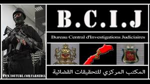 Morocco Captures 16 People for Stealing Money from International Banks