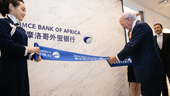 Morocco: BMCE Bank of Africa launches Chinese branch in Shanghai