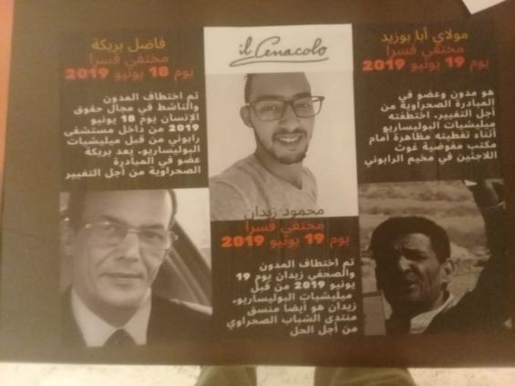 Tindouf: Whereabouts of three Sahrawi Activists Arrested by Polisario Known