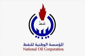 NOC wins appeal against LERCO over Ras Lanuf Refinery dispute - The North Africa Post